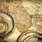 Soleto ne'La Corografia Fisica e Storica della Provincia di Lecce – Parte seconda